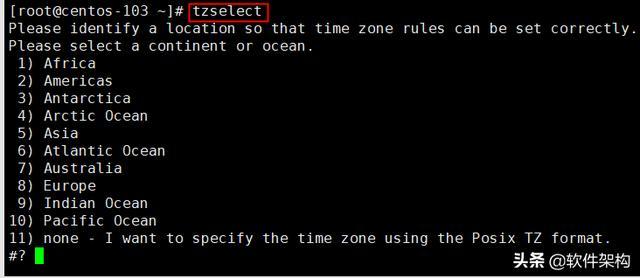如何让Linux时间与internet时间同步(CentOS)?