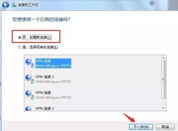 最全的VPN远程访问内网服务器的设置教程来啦!