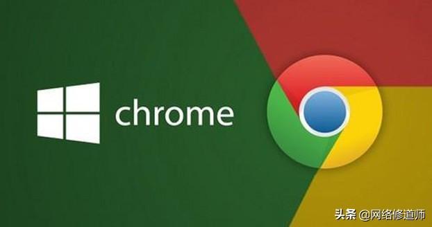 27个谷歌Chrome浏览器使用技巧