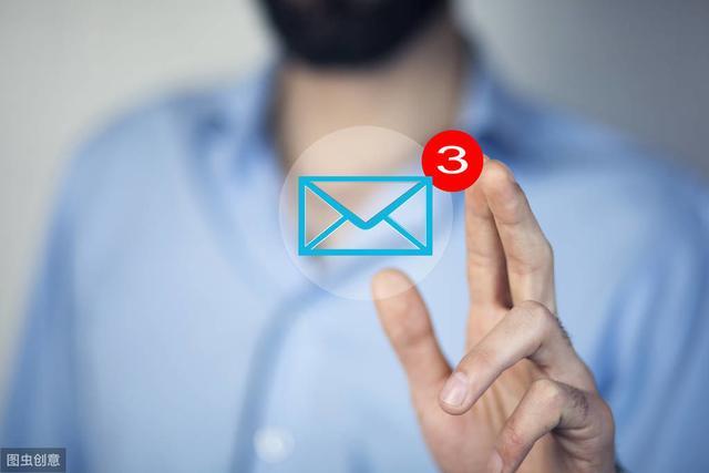 Excel批量自动发送带附件的邮件
