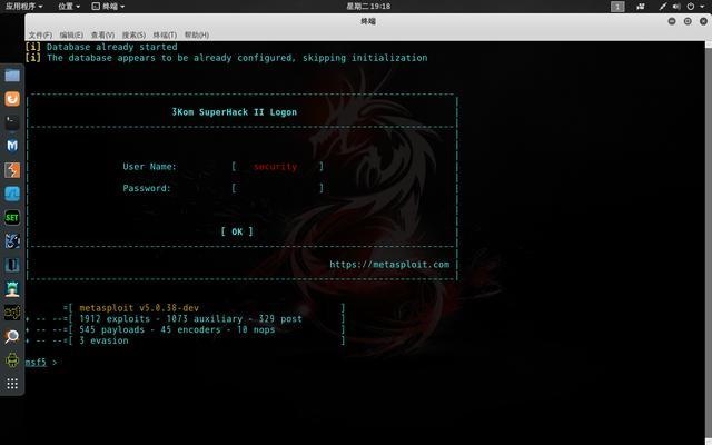 Kali系统中20个超好用黑客渗透工具,你知道几个?