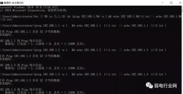 如何批量Ping 1000个IP地址,一个小技巧节约N小时?
