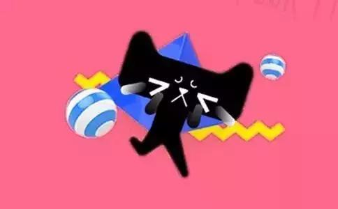 揭秘天猫入驻新政策背后的战略布局