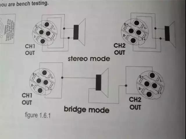 功放桥接该如何用?