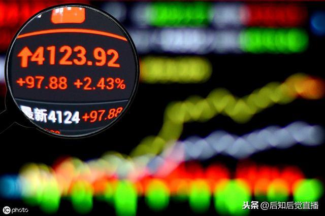 股票对敲的目的是什么?股票对敲方法