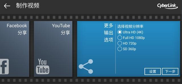 2款手机视频编辑神器!抖音上热门就是这么简单
