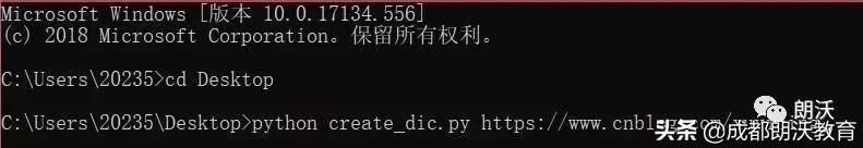 利用Python爆破一些简单加密的文件