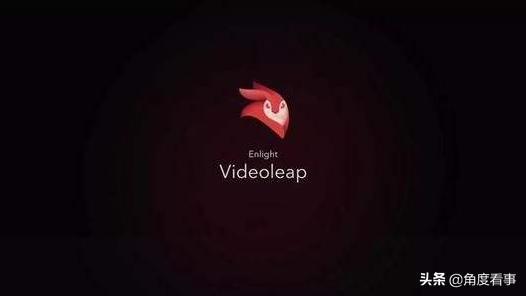 五款手机短视频剪辑神器