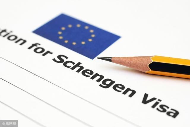 2020年申根签证将迎来重大改革