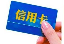 信用卡中,普通卡和金卡有什么不同吗?