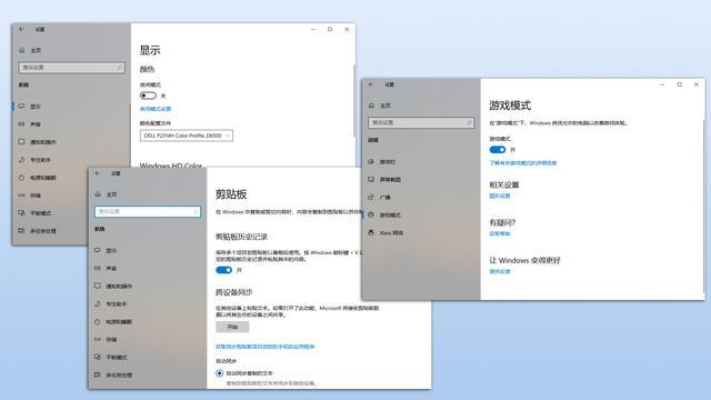 「电脑小技巧」Windows10常识与功能