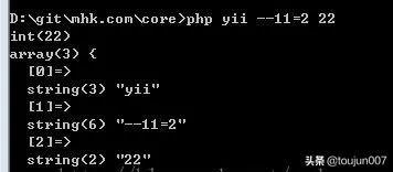 PHP中$_SERVER详解参数&说明
