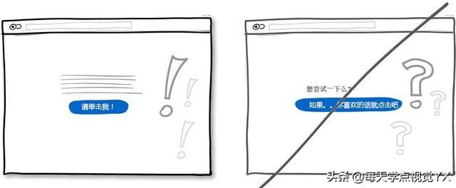 UI设计!网站界面设计的40个技巧,都是干货