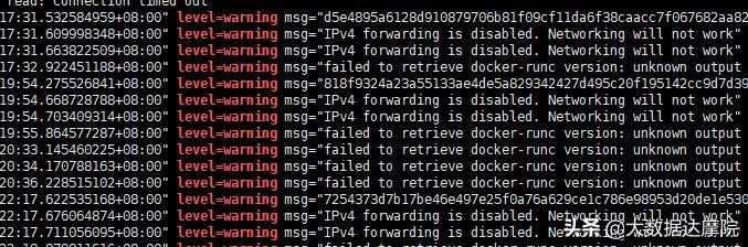 Linux运维记 - 重启网卡后,网络不通