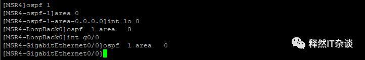 动态路由协议之OSPF简介及单区域基本配置