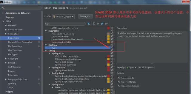 IntelliJ IDEA 最常用配置详细图解,新手入门必看