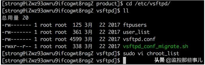 CentOS 6.8 安装vsftpd的方法步骤(图文)