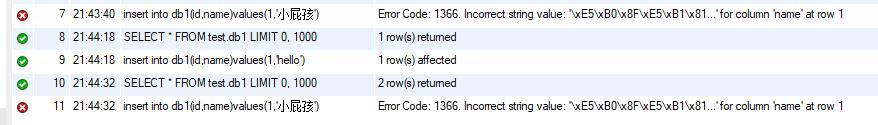 java连接Mysql数据库遇到的bug