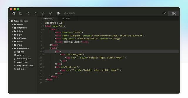 推荐两款免费的网页代码编辑器(Win和Mac系统)