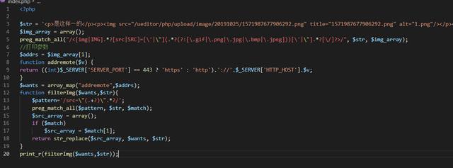 关于文章添加的功能,PHP是怎么结合百度富文本的?