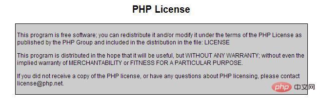 PHP如何使用phpinfo()获取PHP配置信息?(代码示例)