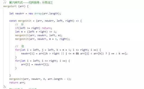算法入门篇:简单的排序算法