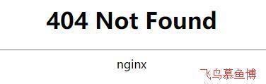 php 输出404状态码