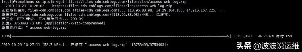 面试官:如何用shell脚本实现DDOS攻击自动封禁IP?