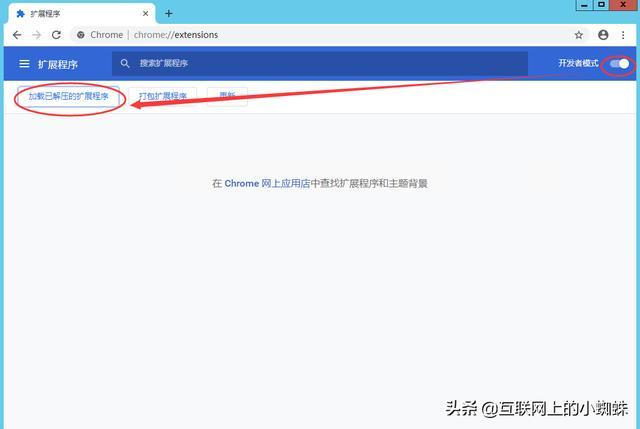使用插件让谷歌浏览器实现访问谷歌邮箱,应用商店,同步数据