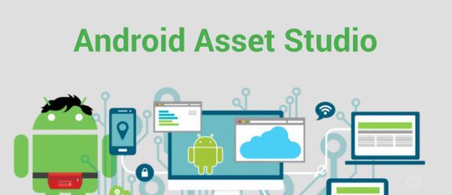 11个促进Android应用开发的工具