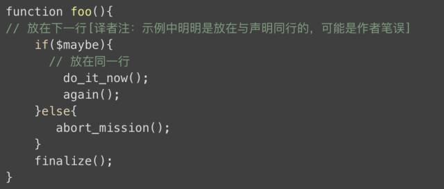 提高代码可读性的 10 个技巧