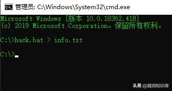 Windows提权之主机信息搜集