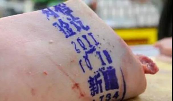 """猪肉身上的印章啥意思?""""红蓝两戳儿""""最靠谱"""