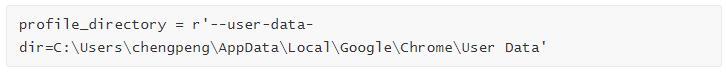 怎样用Python爬虫绕过登录?技巧在这里