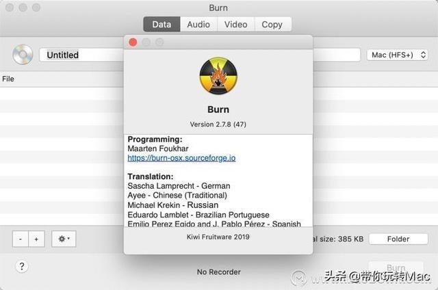 Mac免费的光碟DVD刻录软件