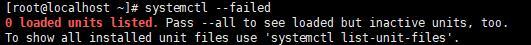 CentOS7 防火墙相关操作与端口配置 (收集+持续更新)