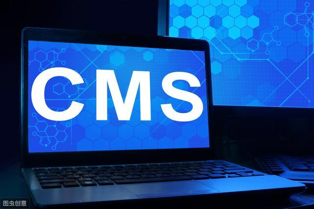 常用的网站cms内容管理系统推荐