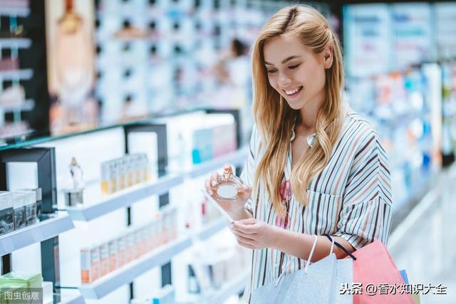 香水的选择和使用:小白必学