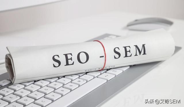 什么是SEO关键词优化呢?关键词优化有什么技巧?