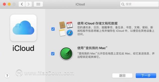 超详细mac新手教程,让你离熟练操作mac只差十分钟