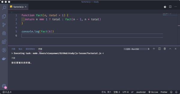 运行 JavaScript 代码片段的 20 种工具