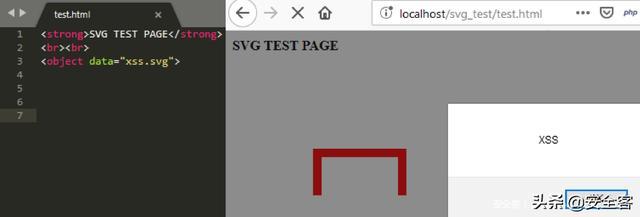 SVG在Web攻击中的应用