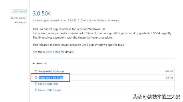 「教程」Windows下php安装redis扩展