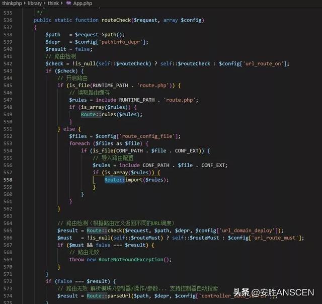 「漏洞分析」ThinkPHP5任意代码执行分析全记录