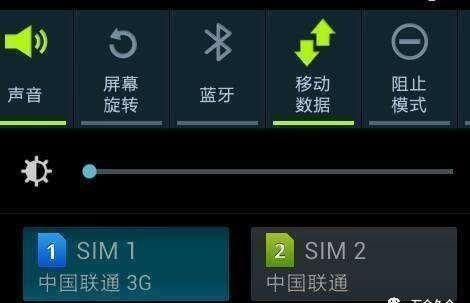 WiFi连接成功后,到底要不要关闭移动数据?
