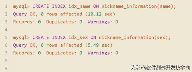 MySQL数据库中如何正确的理解与使用索引?