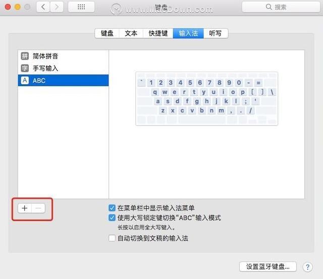 Mac自带输入法你真的会用吗?