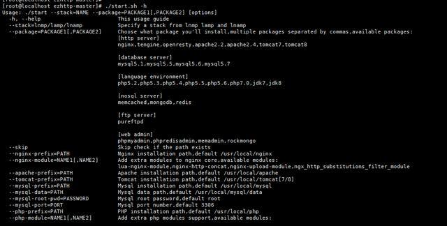 Linux一键配置工具ezhttp介绍