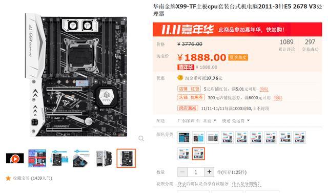 闲鱼买二手电脑靠谱不,告诉你哪些硬件可以买