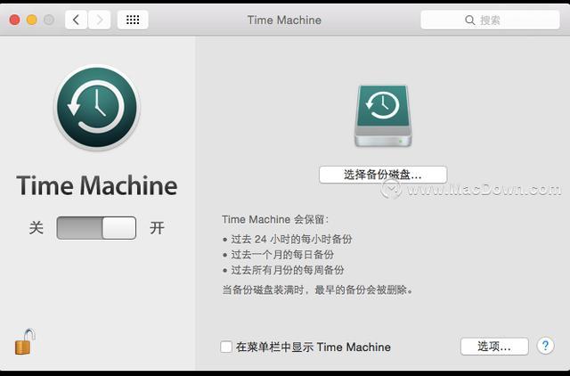如何在Mac OS X中设置Time Machine自动Mac备份